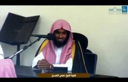 Embedded thumbnail for كلمة توجيهية : تعلموا القرآن وعلموه